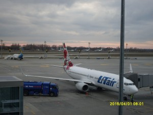 Самолёт UTair, на котором я летела