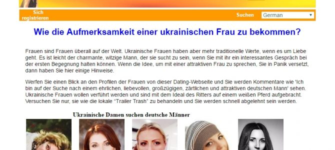 Контент на немецком: как привлечь внимание украинки?