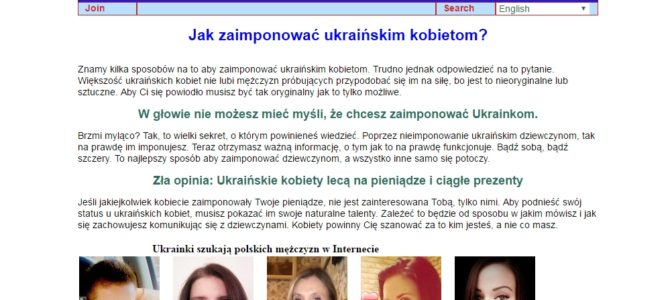 Копирайтинг на польском: как произвести впечатление на украинок