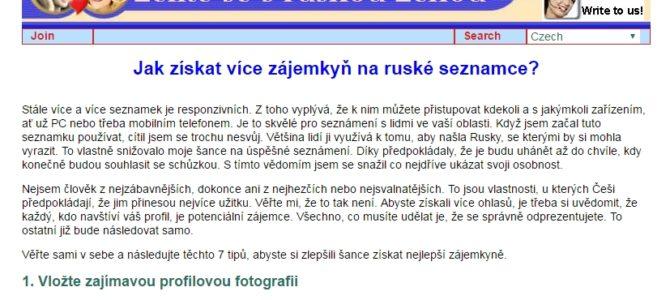 Копирайтинг на чешском: как увеличить эффективность знакомств с русскими девушками?