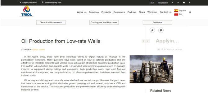 Новостной текст для нефтяной компании Triol на английском языке