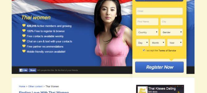 Копирайтинг на английском для сайта Thai Kisses