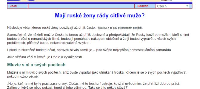 Копирайтинг на чешском: нравятся ли русским женщинам чувствительные мужчины?