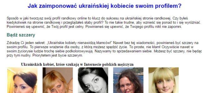 Копирайтинг на польском: как впечатлить украинку своим профайлом?