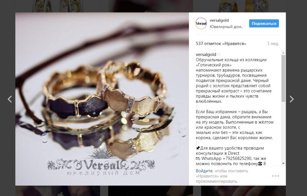 """Обручальные кольца из коллекции """"Готический рок"""""""