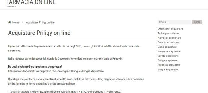 Копирайтинг на итальянском: описание препарата дапоксетин