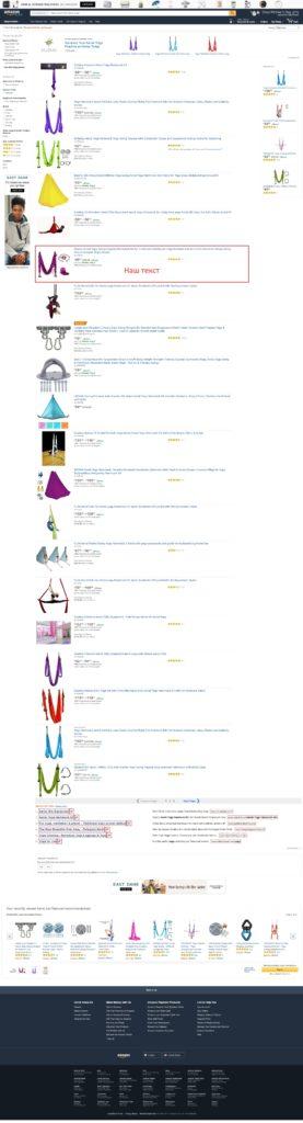Hammock kit for aerial yoga Amazon