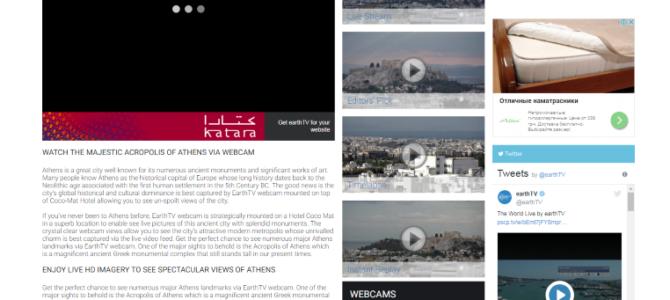 Копирайтинг об Афинах для мультиязычного проекта EarthTV