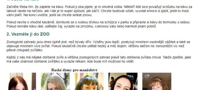 Копирайтинг на чешском: где провести свидание с русской женщиной?