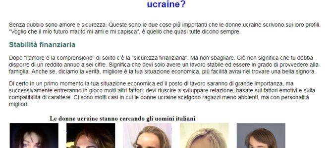 Копирайтинг на итальянском: какие качества мужчин сводят женщин с ума