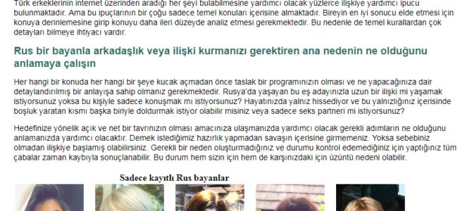 Копирайтинг на турецком: определите цель вашего знакомства с девушкой