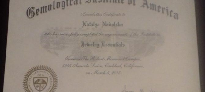 Сертификат Jewelry Essentials от Геммологического Института Америки