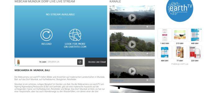 Мультиязычный контент о курорте Мундук для проекта EarthTV