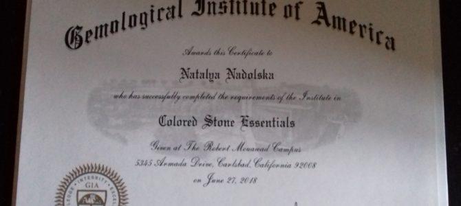 Сертификат Colored Stone Essentials от Геммологического Института Америки