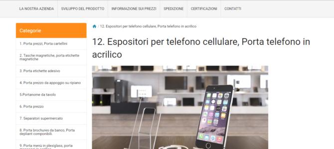 Копирайтинг на итальянском: описание категории товаров для магазина Plastiks