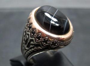 Натуральный чёрный агат