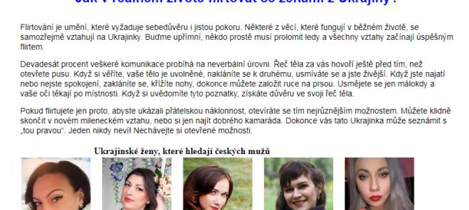 Копирайтинг на чешском: как флиртовать с украинками?