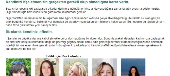 Копирайтинг на турецком: нужно ли рассказывать русской невесте свои секреты?