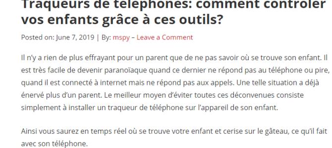 Копирайтинг на французском: traqueurs de téléphones mSpy