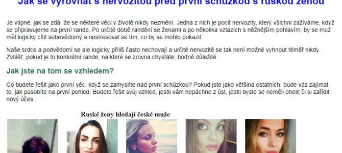Копирайтинг на чешском: психологическая подготовка перед свиданием с русской девушкой