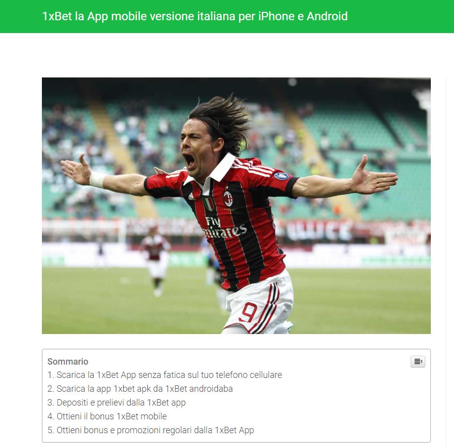 Копирайтинг на итальянском о мобильном приложении 1xBet
