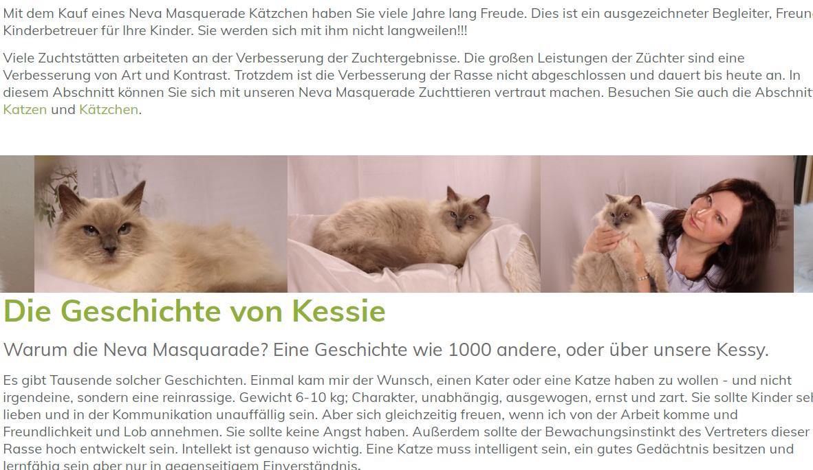 Копирайтинг на немецком: питомник Von Schnee Charme, страница О нас