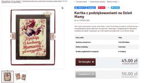 Копирайтинг на польском для страницы товара. Поздравительная открытка.