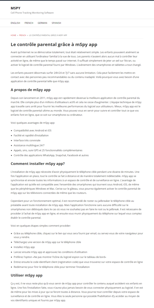 Копирайтинг на французском о мобильном приложении mSpy