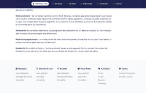 Копирайтинг на французском: описание категории слот-машин. Окончание